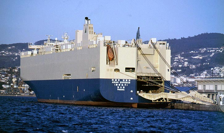 Navegaci 243 N Y Barcos Navigation And Ships Ro Ro Cargo
